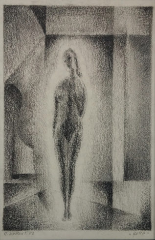 "Standing Female Figure ""Aura"""